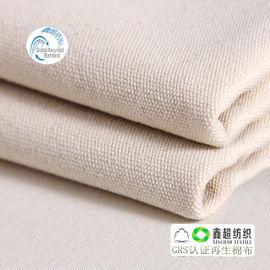 生產直銷68*38再生棉布GRS認證棉布梭織帆布GOTS有機棉布馬丁胚布