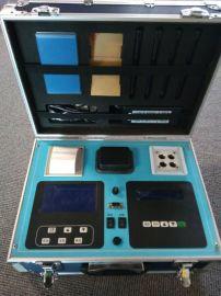 四合一水质分析仪 COD 氨氮 总氮总磷  便携