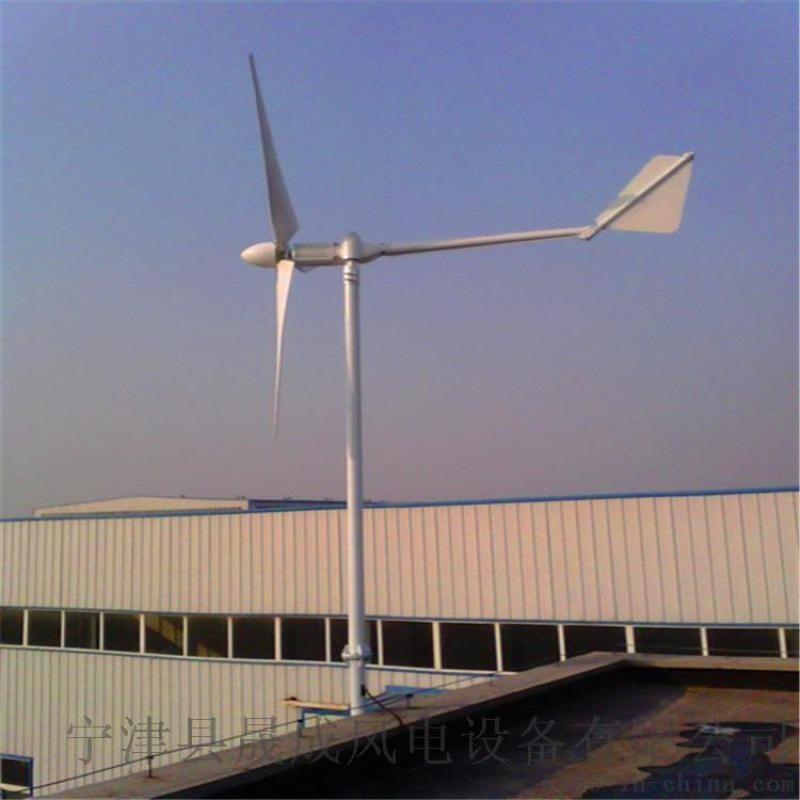 500瓦小型离网家用低速风力发电机船用监控风机