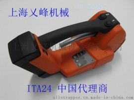 意大利手提电动打包机ITA24 ITA25中国总代理