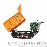 履带遥控机器人果园汽油搬运车
