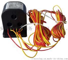 三相一體式電流互感器 安科瑞AKH-0.66/Z Z-10 50/25mA