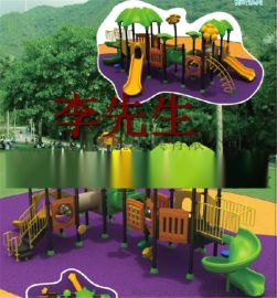 户外公园小区儿童滑梯