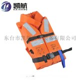 浮力大於150N的船用救生衣RSCY-A4 滌綸面料工作救生衣