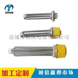 蒸烫机加热管 防爆法兰加热管380V 大功率可定制