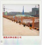工地防護欄  基坑防護欄