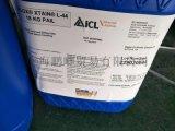 防单宁酸助剂Halox L-44