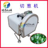 供应 桌上型切菜机 效率高切葱机