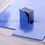 生產加工導熱矽膠片 PM150高導熱矽膠墊