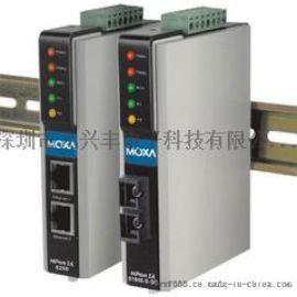 MOXA NPORT 5250A 串口服务器 2口
