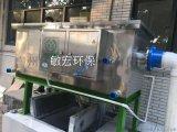 敏宏油水分離器安裝示意圖