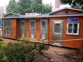 乌海移动厕所供应商-装配式公厕-乾通环保