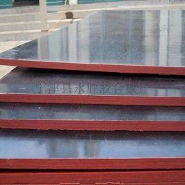 生态建筑红模板 工程夹板木材模板建筑胶合板