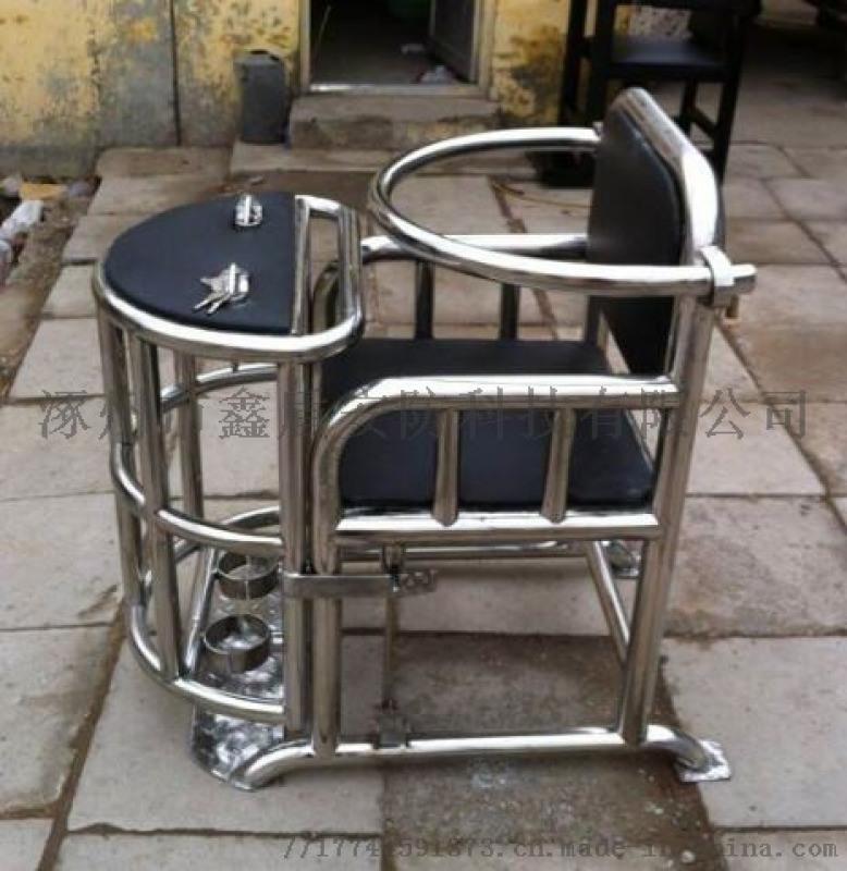 [鑫盾安防]钢管审讯椅 方管笼型审讯桌椅产品简介