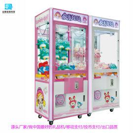 广州娃娃机厂家直销 山展科技疯米娃娃 抓娃娃机批发 夹娃娃机源头厂家