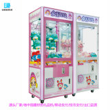 廣州娃娃機廠家直銷 山展科技瘋米娃娃 抓娃娃機批發 夾娃娃機源頭廠家