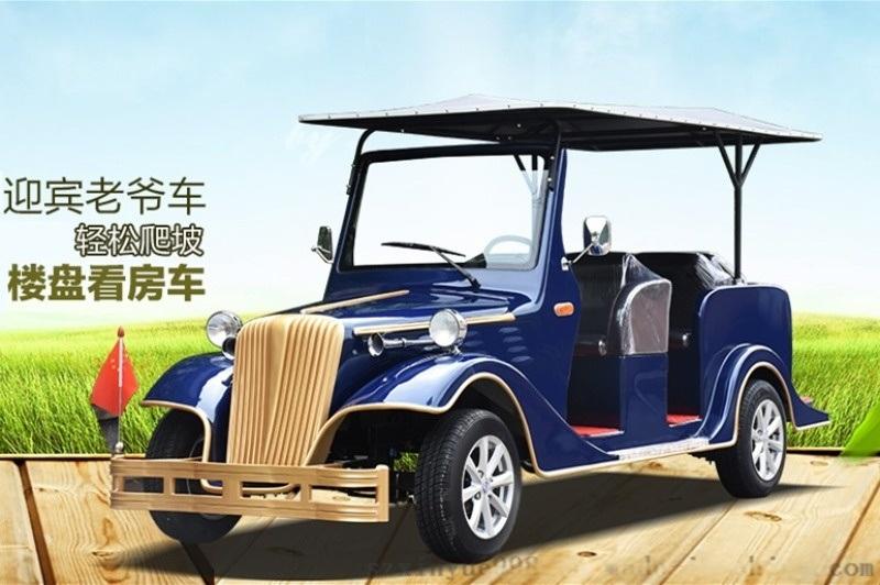 鑫跃6座迎宾老爷车XY-R6