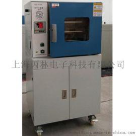 上海丙林小型一体式真空干燥箱