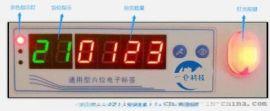 电子标签辅助分拣系统设备