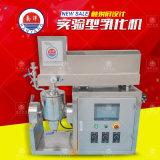 小型真空乳化機實驗室液壓提提升自動高剪切均質機廠家