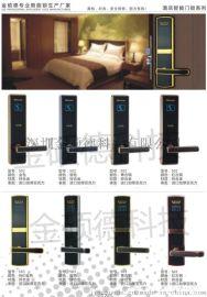 酒店门锁十大品牌,石家庄品牌酒店锁,桑拿柜门锁
