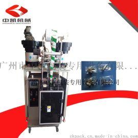 厂家供应全自动螺丝配件高速计数包装机,振盘包装机