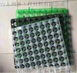 加強型蓄排水板採用綠色環保材料