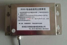 配合宏力xk3101防爆电子秤使用的防爆电池 本安型防爆AC/DC电源