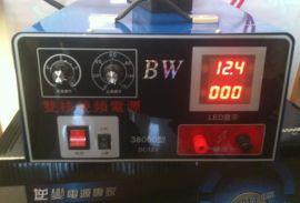 超声波捕鱼机捕鱼器电子捕鱼背机