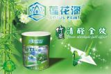 竹碳淨味環保內牆塗料