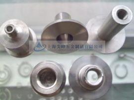 不鏽鋼加工件