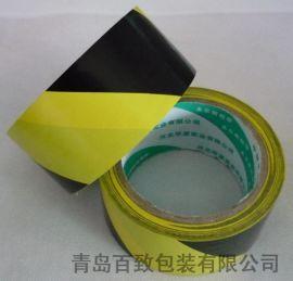 透明封箱专用胶带