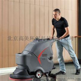 北京大兴区洗地机高美手推式洗地机超市车间电动拖地机