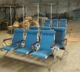 门诊输液椅子市场*门诊三人皮革输液椅子