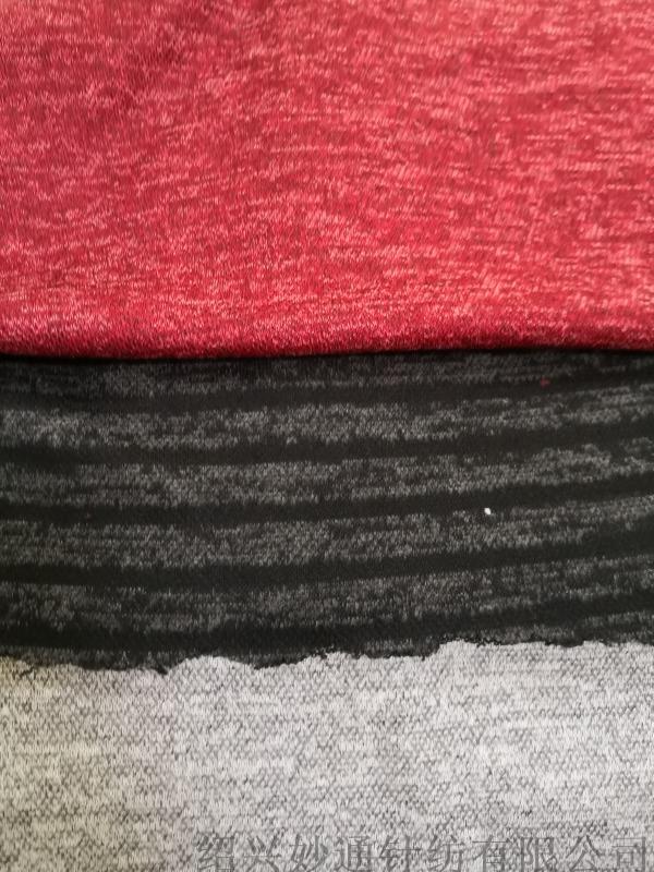 麻灰针织粗针-服装面料-磨毛-染色