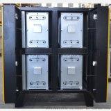 低温等离子废气处理设备,工业废气处理设备