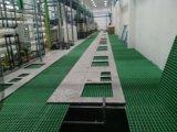 玻璃鋼操作平臺板格柵