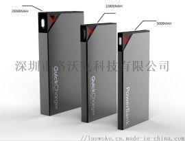 铝合金私模移动电源PD快充金属QC3.0移动电源