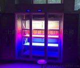 多光色三开门冷光源植物培养箱ZGZ-1200-L