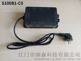 S100B1-C0 带按摩椅的沐足盆电源智能控制盒