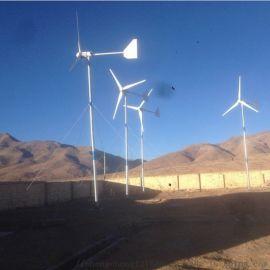 30KW风力发电机风光互补大型风机30000W