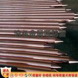 銅覆鋼接地棒工廠直銷價表  銅包鋼接地極真實價