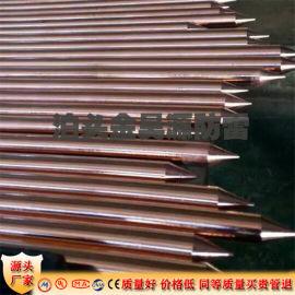 铜覆钢接地棒工厂直销价表  铜包钢接地极真实价