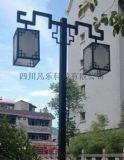 LED灯室外照明中式灯成都凡乐中式灯厂家