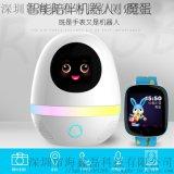工廠供應兒童手錶智慧機器人 小魔蛋神童