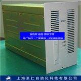 ACT-J03直流屏充電模組MJ1B10