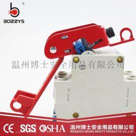 单双向小型断路器手柄开关锁定LOTO隔离安全锁具