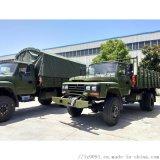 如何保养东风尖头EQ1093F四驱越野自卸车