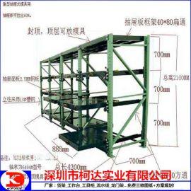 抽屉式模具货架 标准模具架 单层1/t承重