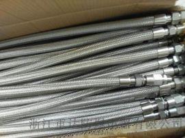 304不锈钢波纹管DN25防爆编织网金属钢丝套线管